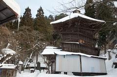 冬のさざえ堂