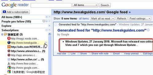 googlereaderfeed-06 (by 異塵行者)