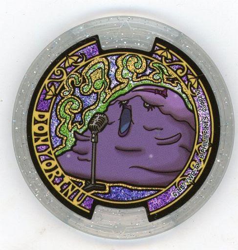 妖怪ウォッチバスターズうたメダルドンヨリーヌのqrコード