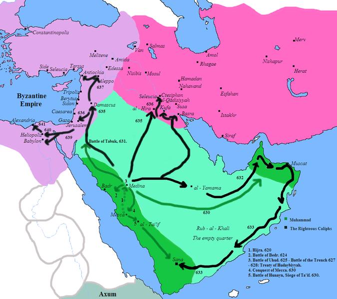 File:Muslim Conquest.PNG