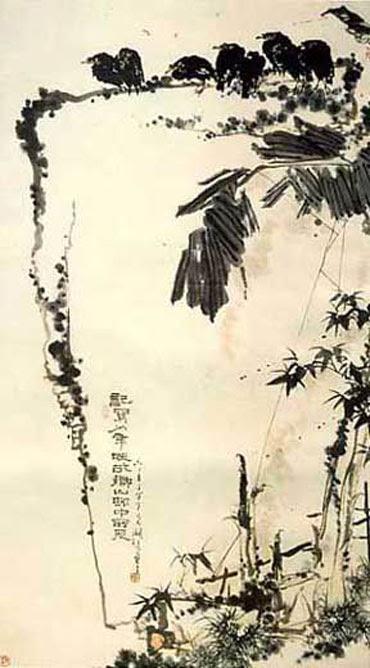 潘天寿 PAN Tianshou - Homeland