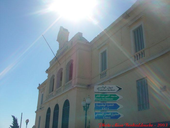 http://www.constantine-hier-aujourdhui.fr/images/pyramidebreche/dsc05249.jpg