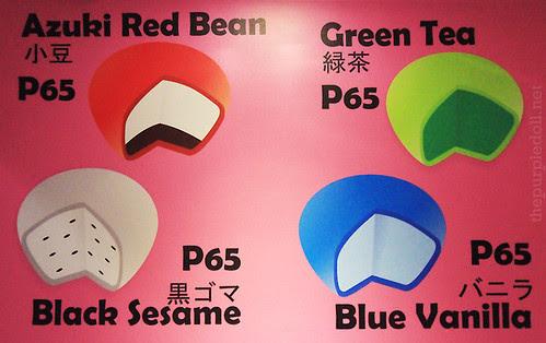 Mochi Creme Flavors
