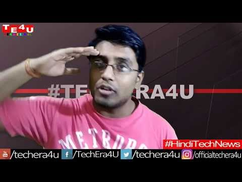 HindiTechNews #171- oneplus 5t star wars limited edition,Mi A1 special edition,Huawei Enjoy 7S