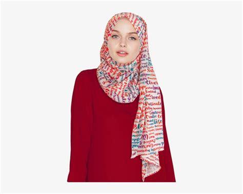 hijab png gambar islami