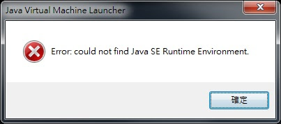 Windows error dialog: could not find Java SE Runtime Environment