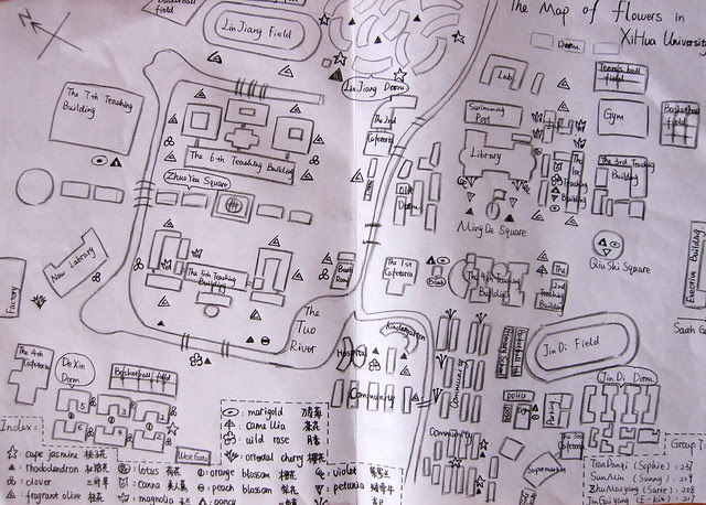"""""""The Map of flowers in XiHua University"""" (student map)"""