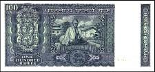 IndP.70a100RupeesND196770r.jpg