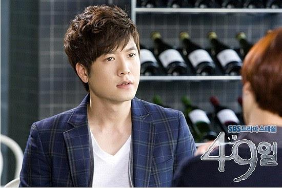 Kim Hyun Joong / 김현중 / 金賢重 Fever: Kim Hyun Joong Official 2011 Calendar [HD]