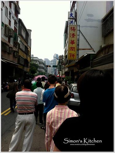 楊清華潤餅02-1