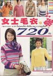 Превью Bianzhi Shikong Congshu 720 sp-kr (490x700, 287Kb)
