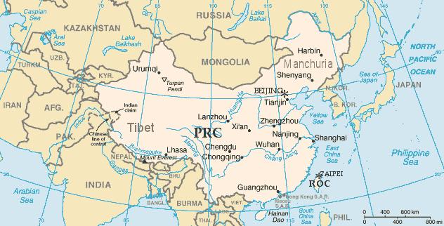 Zona Tattoos: Huang He River
