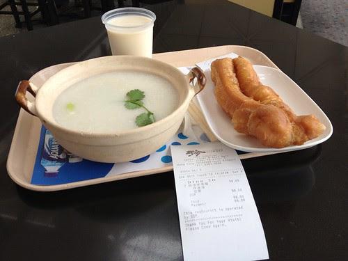 香港機場貴价餐