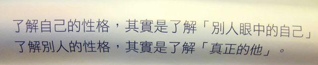 IMG_5378 [640x480]