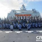 Armada China Malaysia
