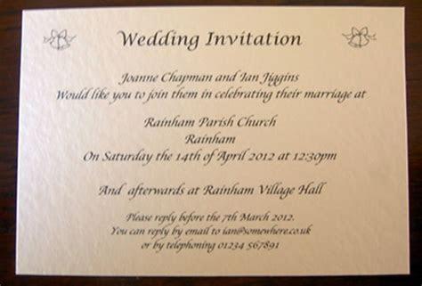 Wedding Invitation Verses Sri Lanka   Wedding