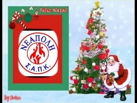 Οι ευχές των ανθρώπων του ΠΚ Νεάπολης για τη νέα χρονιά