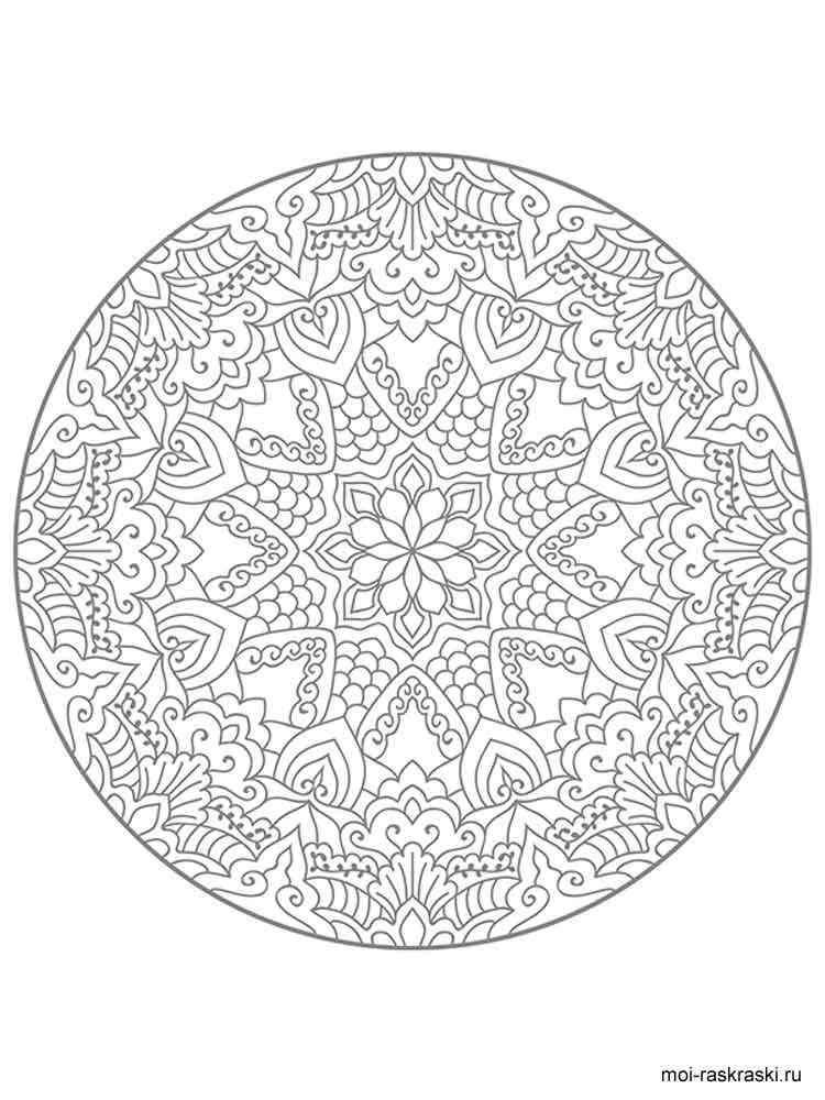 The Top Buyukler Icin Mandala Ornekleri Indir