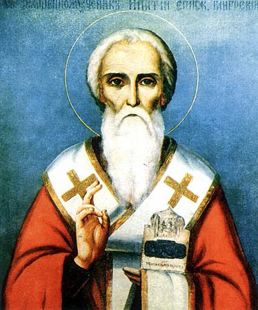 IMG HIEROMARTYR Hypatius, Bishop of Gangra, Wonderworker