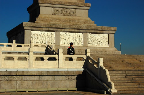 guard at heroes monument