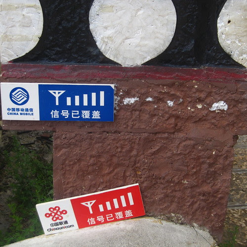 Cell phone advertisements, Songzalin monastery, Zhongdian