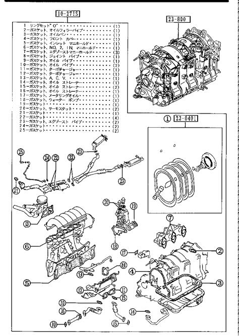 Eunos Cosmo Work shop manual in English... - RX7Club.com