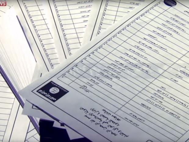 Imagem das listas que trazem informações sobre 22 mil integrantes do Estado Islâmico (Foto: Sky News/Reuters )