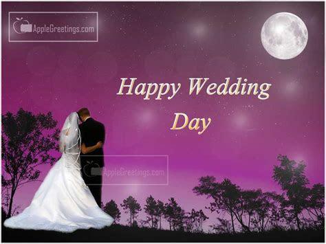 Greetings Of Wedding Anniversary Day (T 245 1) (ID=1922