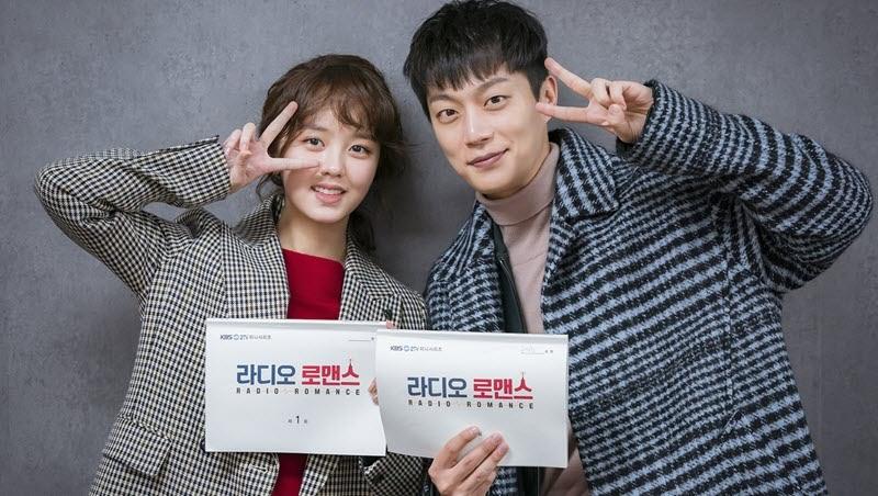 Korean Drama Online Radio Romance