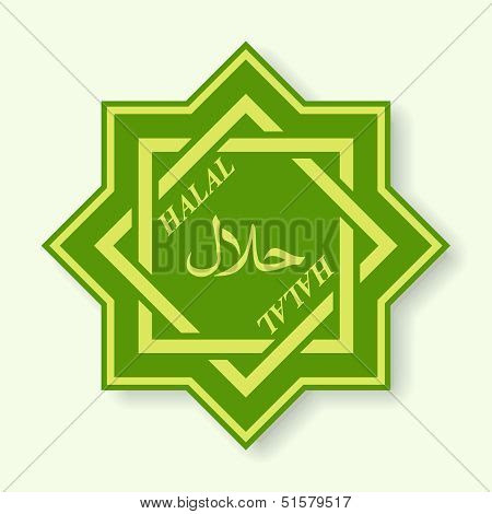 Picture or Photo of Halal Products Certified Seal Vector Illustration. EPS10