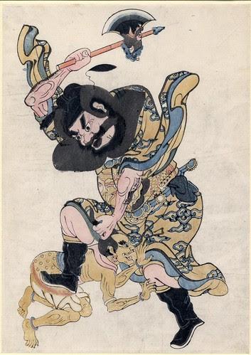 Zhong Kui assaulting a demon with an axe - 17th cent.