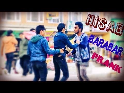 Hisab Barabar Prank (Epic Reaction)
