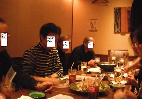 情報交換会@福福屋 2012年1月8日 by Poran111
