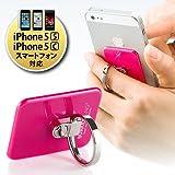 サンワダイレクト バンカーリング Bunker Ring3 iPhone5s Xperia Galaxy など各種 スマートフォン Nexus7 新型 対応 スタンド機能 落下防止 ディープピンク 200-IPP014DP