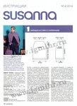 Susanna, 4-2014