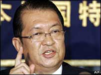 Japanese Justice Minister Kunio Hatoyama