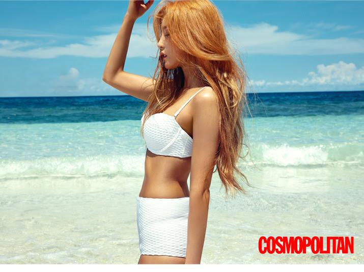 KARA Goo Hara - Cosmopolitan Magazine July Issue '15