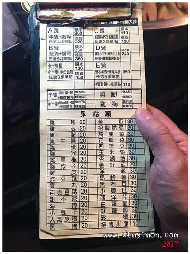 舟董鹽水雞11.jpg
