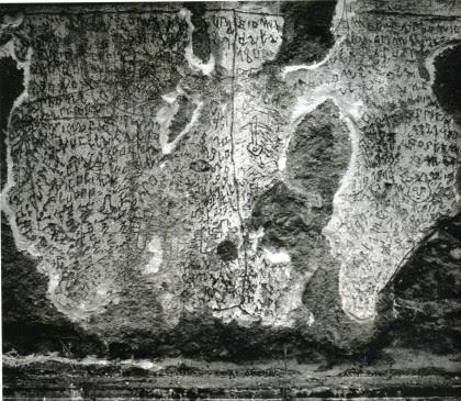 Mur par M del curto.jpg