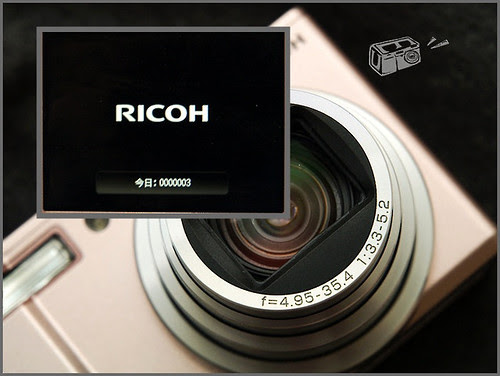 Ricoh_CX1_menu__24 (by euyoung)