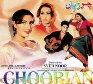 foto de Choorian 1998 Full Pakistani Punjabi HD Movie Free Download ~ High Quality Movie Cinema