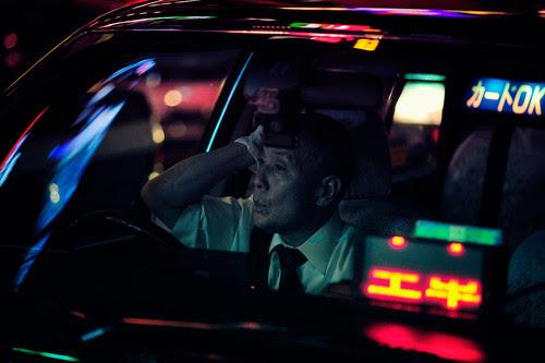 Undercover, Under Neon por Jon Siegel