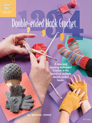 1, 2, 3, 4 Double-ended Hook Crochet