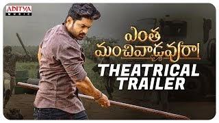 Entha Manchivaadavuraa Telugu Movie (2020)   Cast   Trailer   Songs   Release Date