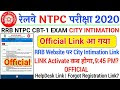 RRB NTPC CBT-1 EXAM CITY INTIMATION,EXAM CENTRE,SHIFT CHECK LINK ACTIVATED/ADMIT CARD