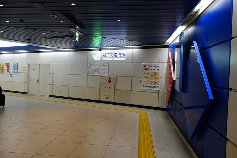 新千歲空港站