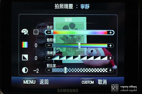 Samsung_NX200_color_08