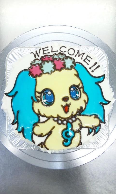 ジュエルペットのサフィー ケーキはキャンバスここまで描ける