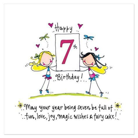 Happy 7th Birthday! May your year being seven be full of