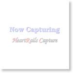 【菅直人】仙谷氏の中共漁船衝突事件の対応を称える | すきま風